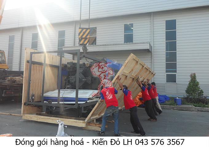 dong-hang-sieu-truong-so-1