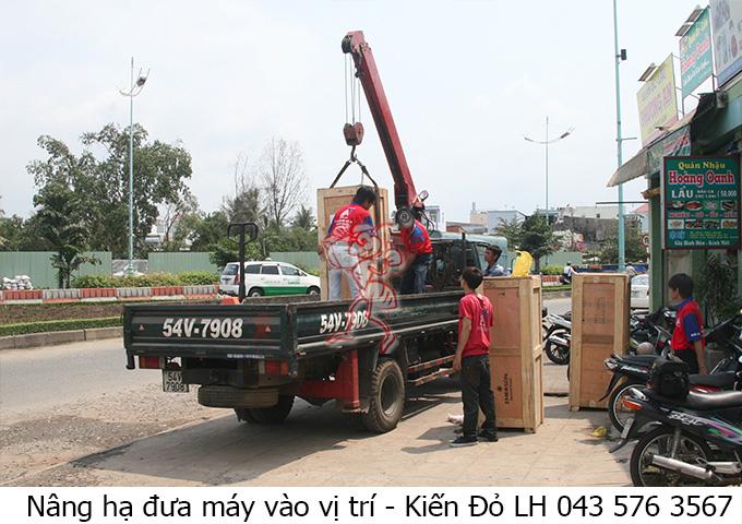 nang-ha-kien-hang